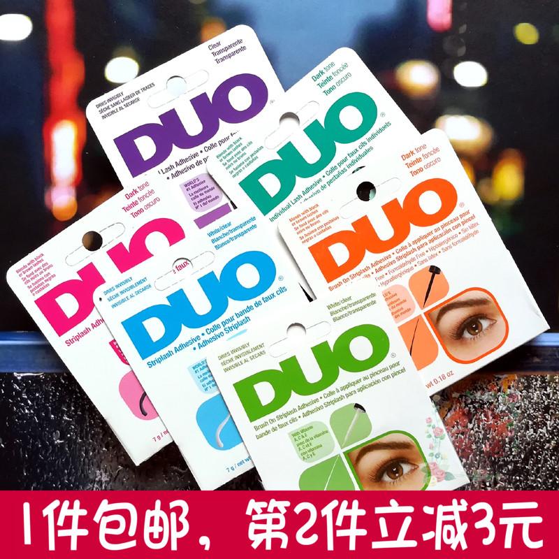包邮 美国DUO假睫毛胶水单簇整簇温和防过敏持久粘力大黑色透明款