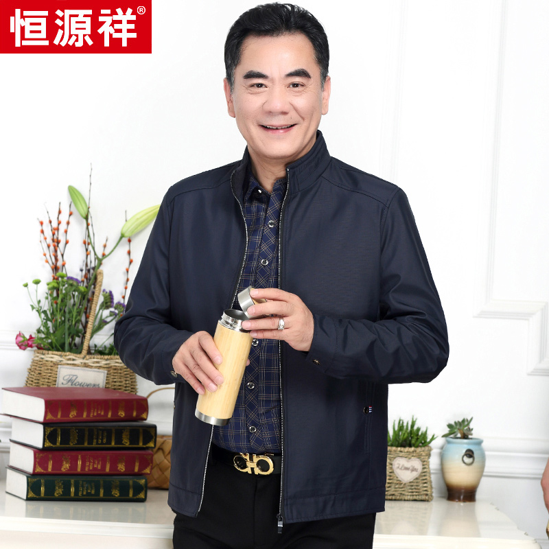 Hengyuanxiang father wear jacket plus velvet thick casual autumn and winter clothes middle-aged and elderly men's jacket father