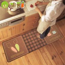 原创深色耐脏厨房长条地垫家用 吸水防滑创意防油温馨门垫脚垫子
