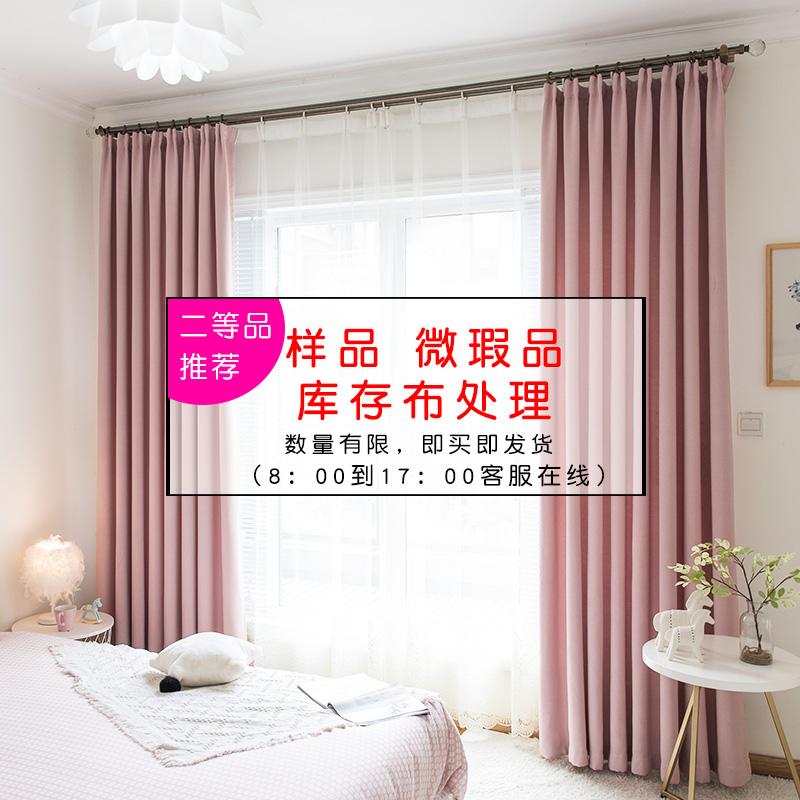 Готовые шторы Артикул 600743214890