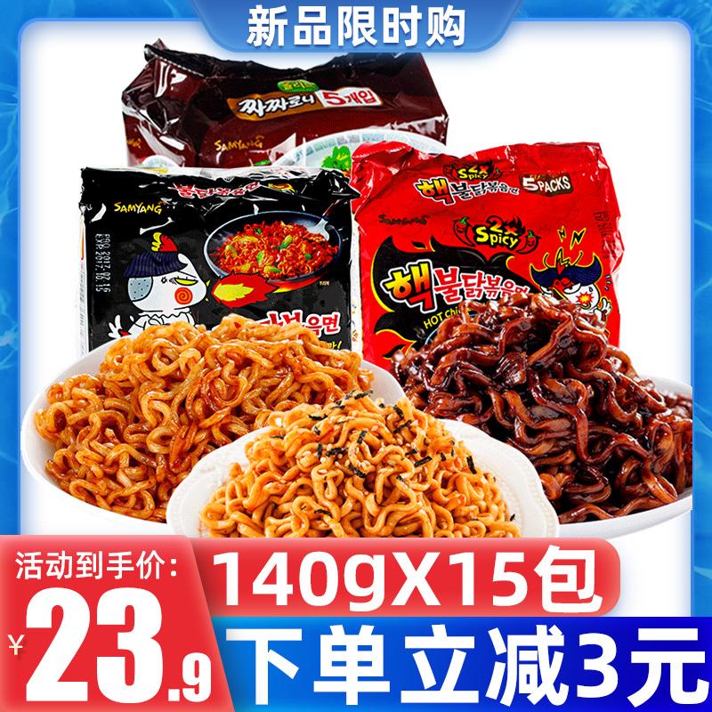 韩国进口三养火鸡面140*15包炸酱面双倍辣面泡面网红即食方便面图片