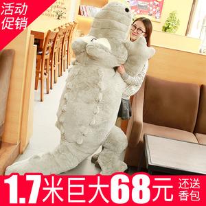 可爱鳄鱼公仔毛绒玩具陪你睡觉抱枕长条枕床上玩偶超大布娃娃女孩