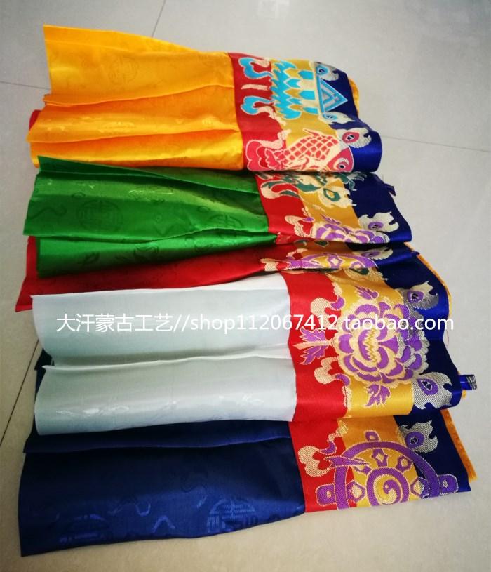 Занавес занавес юрта декоративный статья 5 метров занавес занавес внутренней монголии характеристика ремесла статья продаётся напрямую с завода монголия занавес бесплатная доставка