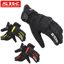 Taiwan SBK Motorcycle Gloves Winter warm riding locomotive electric touch screen waterproof and cold full finger gloves man