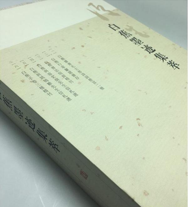 Китайская каллиграфия Артикул 599222953560