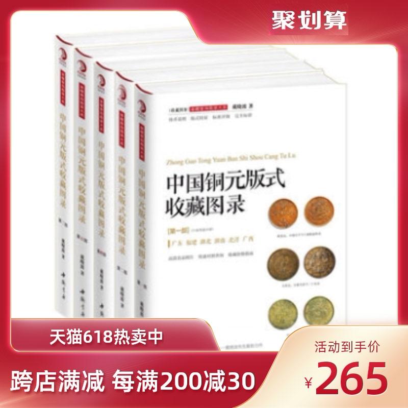Альбомы для хранения купюр и монет Артикул 524519609916
