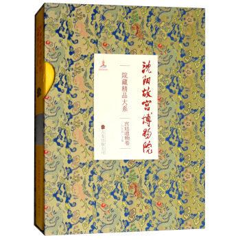 Книги о фарфоровых изделиях Артикул 598010301005