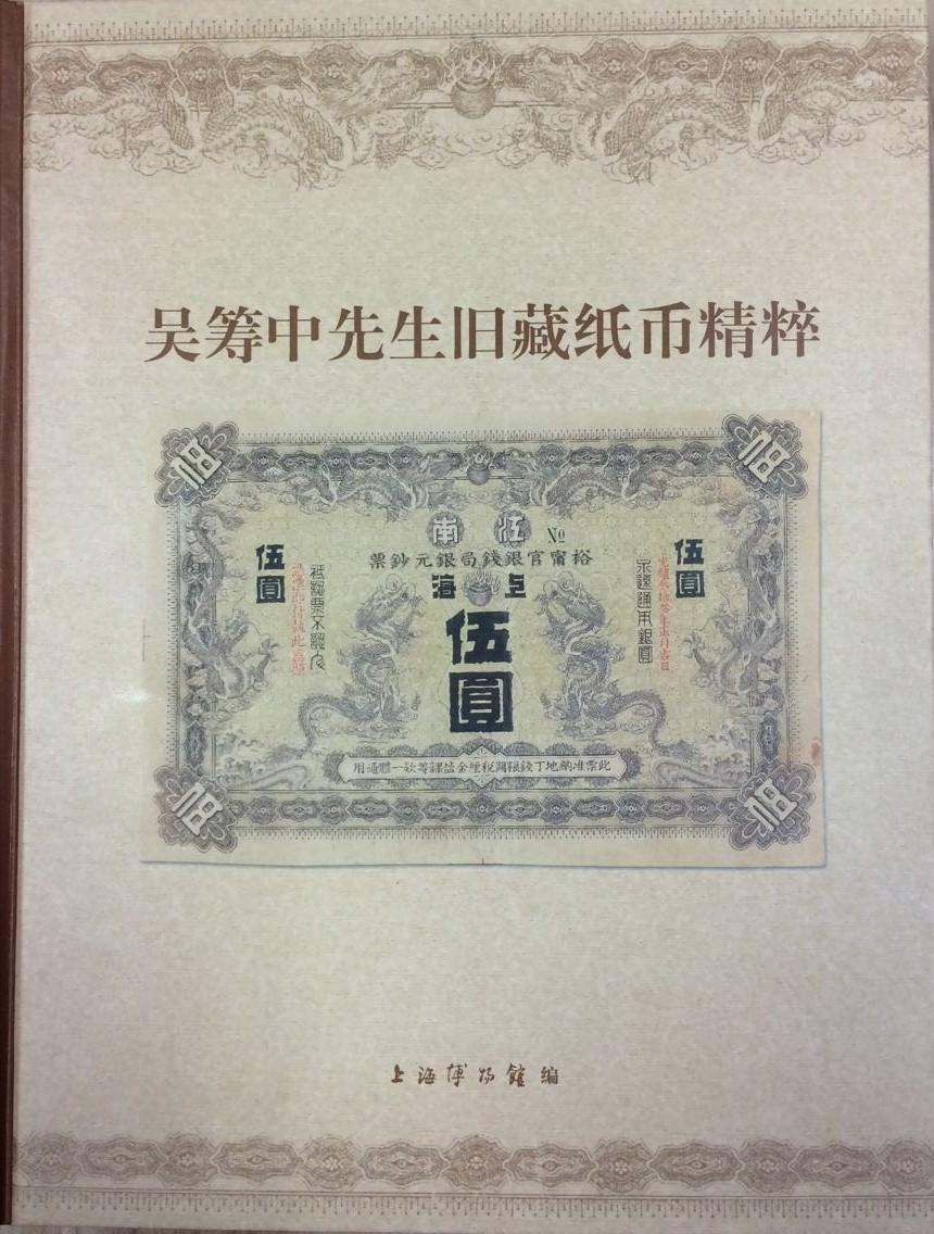 Монеты Республики Китай Артикул 44031760578