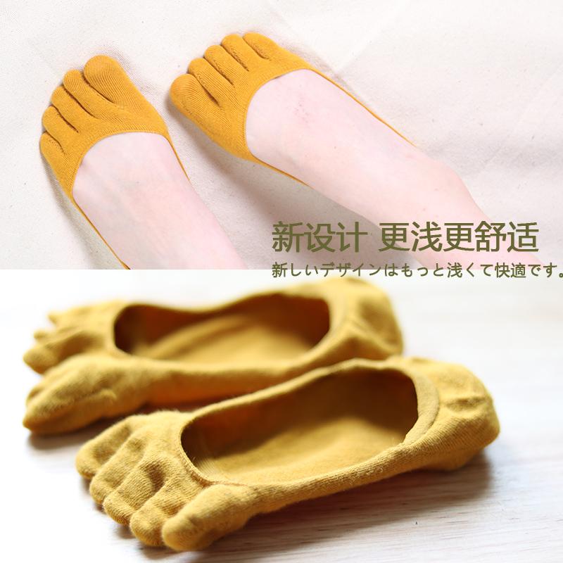 五指袜脚趾袜分趾袜女船袜浅口袜隐形袜夏季棉袜透气吸汗日本低帮