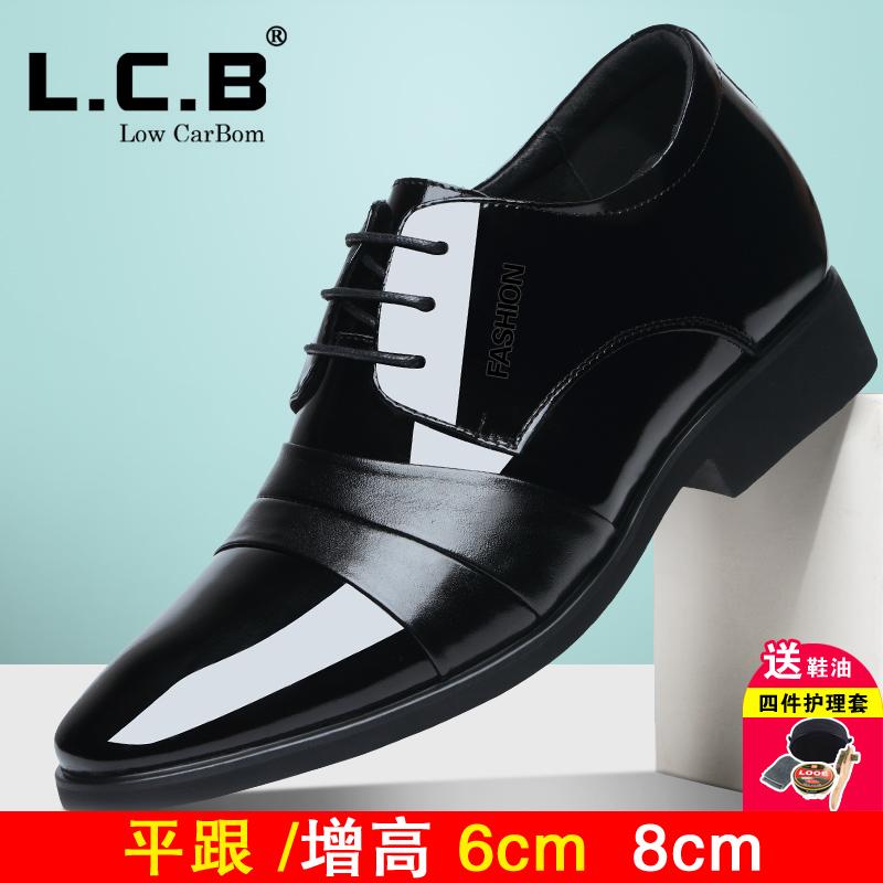 男士内增高皮鞋男8cm韩版商务正装增高结婚男鞋鞋子10cm6cm增高鞋
