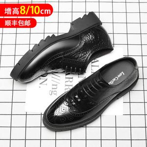 鳄鱼纹布洛克雕花增高男鞋10cm 厚底内增高皮鞋男8cm发型师潮鞋子