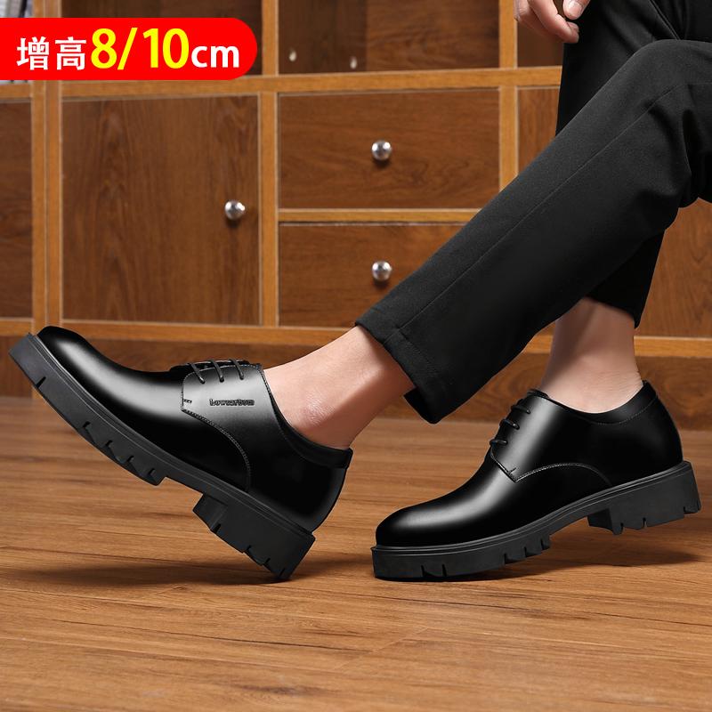增高男士厚底10cm内增高皮鞋男8cm 韩版结婚圆头商务正装透气男鞋