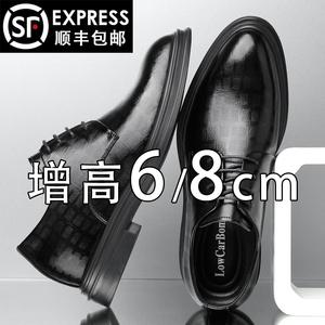 增高鞋8cm男士真皮正装6cm休闲鞋
