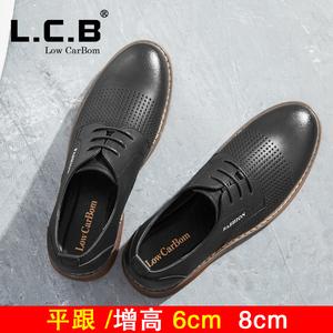 夏季镂空休闲男鞋内增高皮鞋男8cm6cm青少年皮鞋男潮透气韩版学生