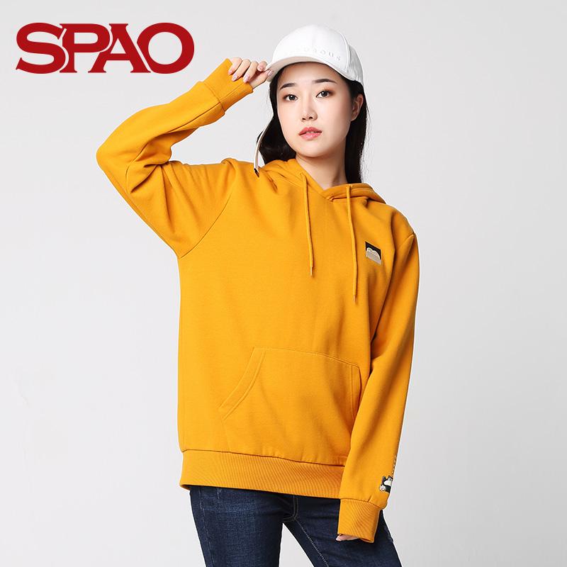 SPAO精灵宝可梦连帽卫衣加绒SPMH911D08