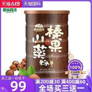 食尚森活达欣园榛果山药粉500g台湾原装早晚餐五谷杂粮代餐粉