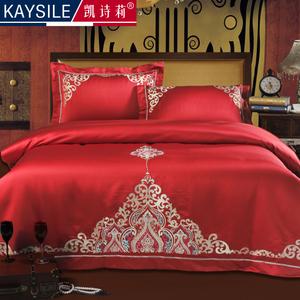 欧式婚庆四件套大红色结婚床上用品床单被<span class=H>套件</span>简约刺绣新婚庆<span class=H>床品</span>