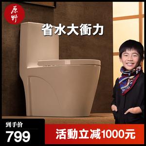 原野陶瓷坐便器抽水马桶家用连体座便超旋式冲水卫生间洁具墙排式