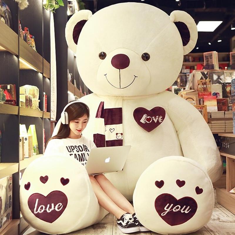 超大狗熊毛绒玩具熊猫公仔抱抱熊娃娃可爱大号玩具熊送女生礼物