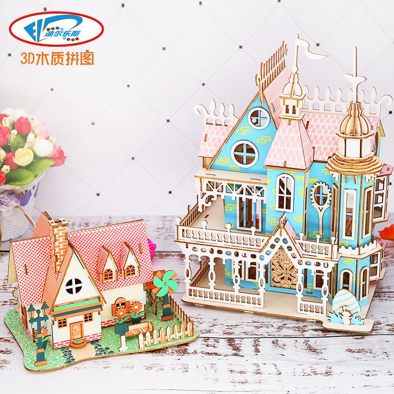 Детские игрушки Артикул 567995177224