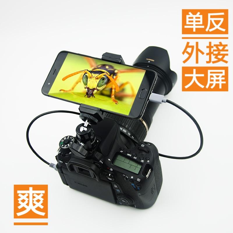 11-08新券手机遥控佳能控制器热靴平板取景器