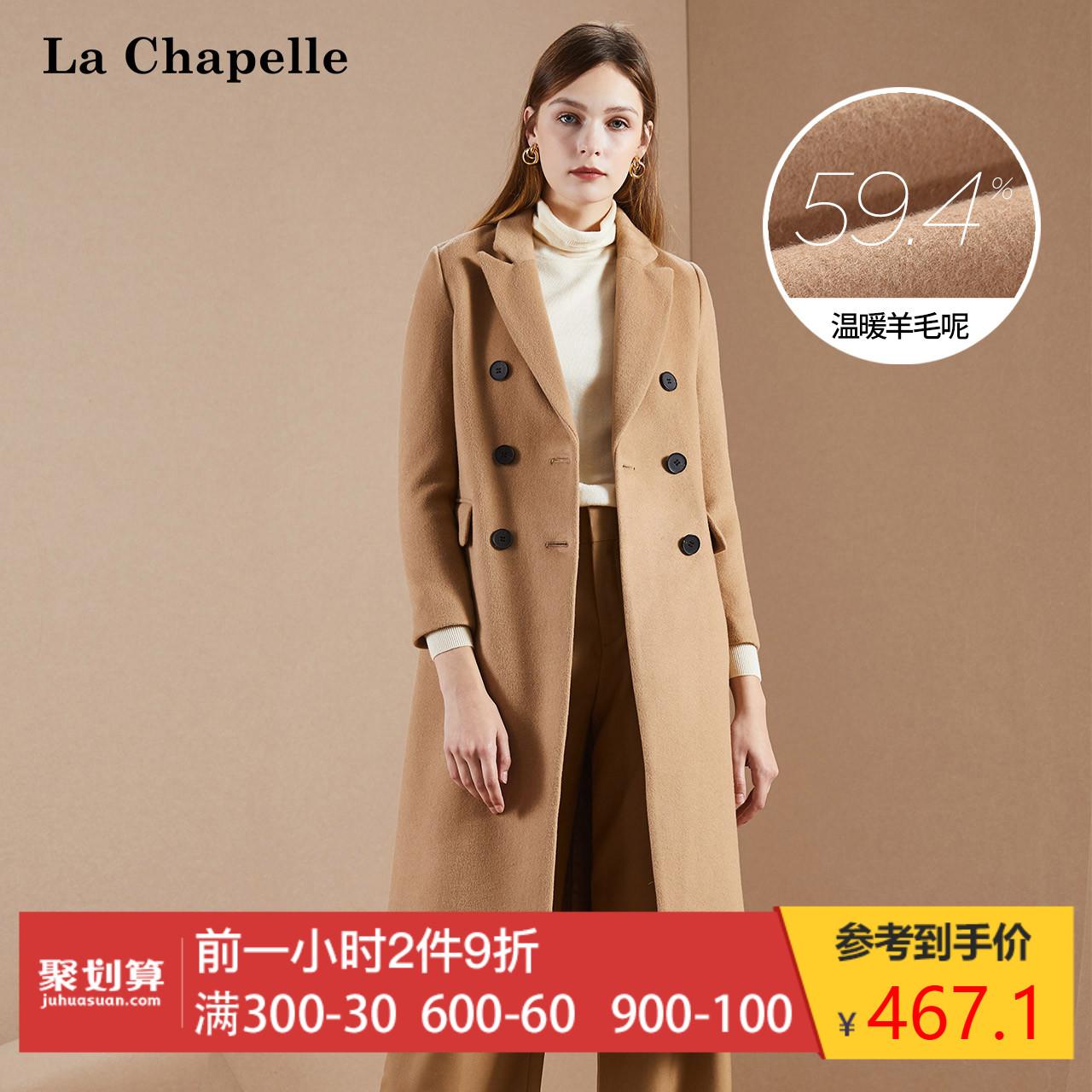 中长款呢子大衣2018冬季新款修身羊毛韩版赫本小个子毛呢外套女士