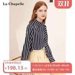 条纹衬衫女2020春季新款宽松长袖百搭复古设计感小众时尚休闲上衣