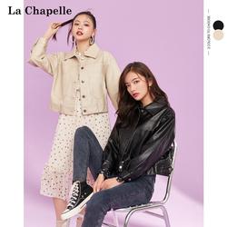 拉夏贝尔 短款潮流时尚小皮衣外套女2020年春秋季新款PU机车服