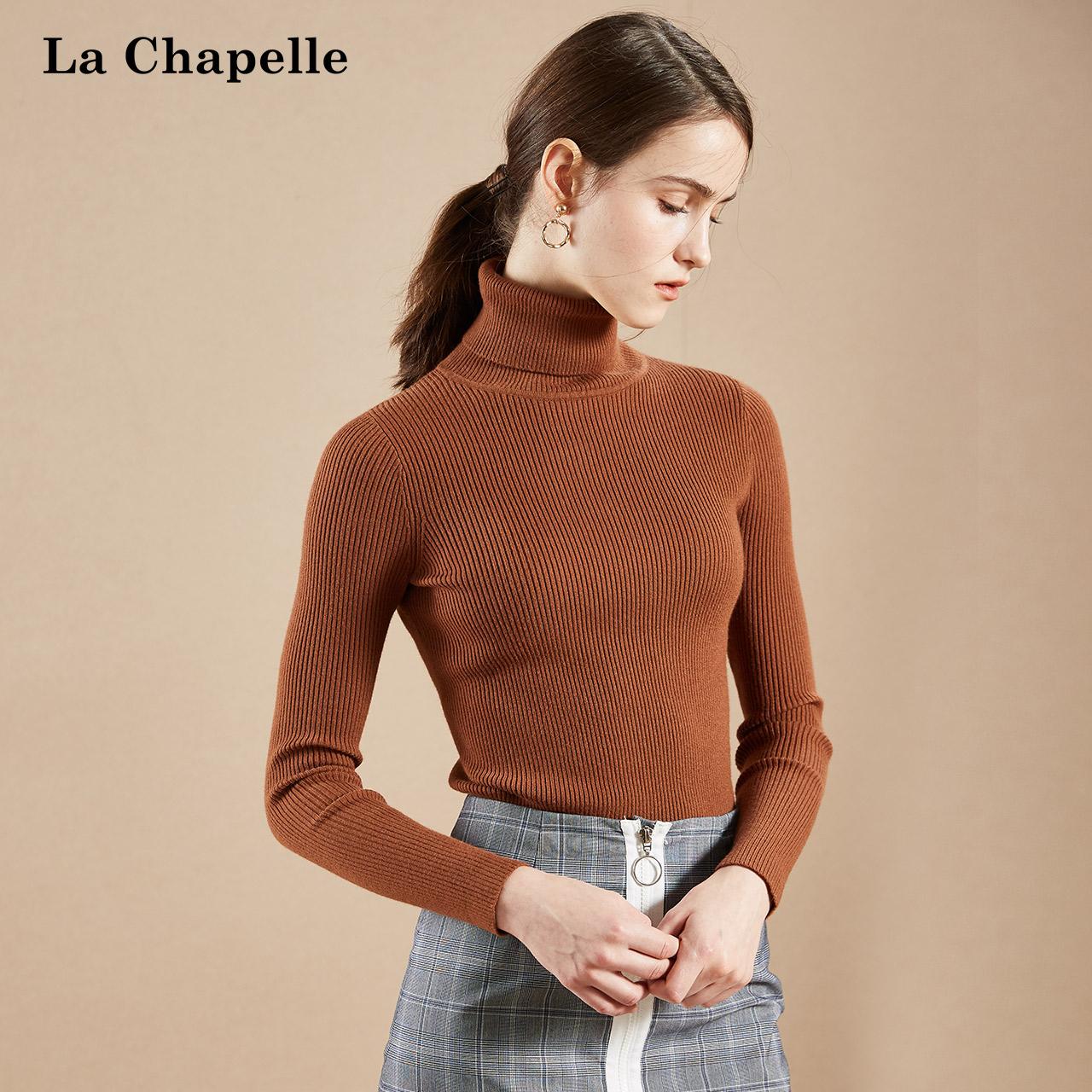 毛针织衫女士2018秋冬季新款内搭修身毛衫高领套头打底衫长袖毛衣