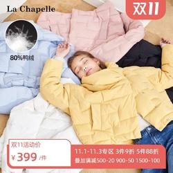 拉夏贝尔羽绒服女2020新款冬季宽松时尚外套小个子韩版短款面包服