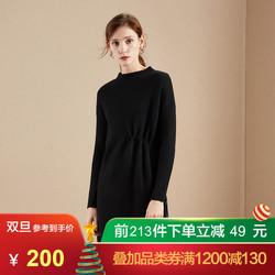收腰毛衫连衣裙毛衣女拉夏贝尔2018冬季新款韩版宽松中长款针织衫