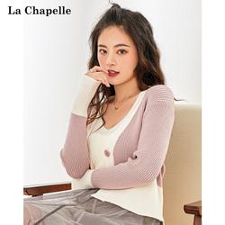拉夏贝尔 春秋外搭短款洋气针织开衫女2020年新款小个子毛衣外套