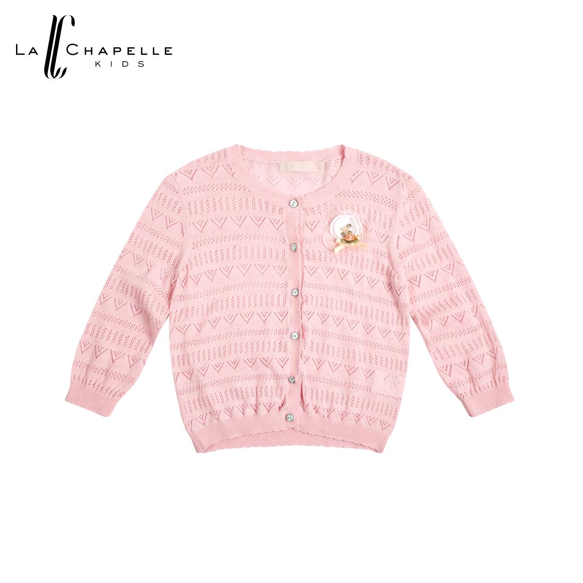 拉夏貝爾KIDS2016夏 可愛 兒童針織衫開衫 女10200683