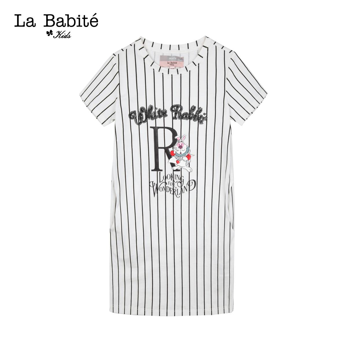 拉夏貝爾KIDS2016夏 可愛兔子條紋顯瘦短袖連衣裙童女60100207