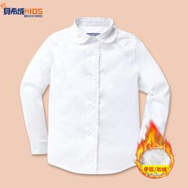 女童白衬衫加绒加厚儿童纯棉白衬衣长袖大童小学生校园款白色校服