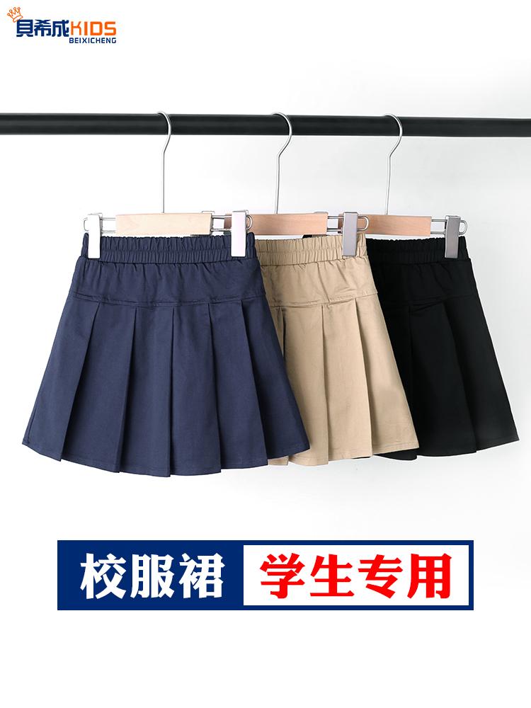 校服裙女童百褶裙薄款中大童班服
