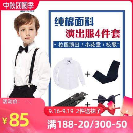 男童礼服套装英伦风儿童花童婚礼小男孩主持人钢琴合唱表演出校服