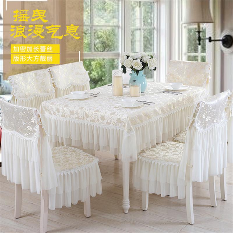 椅垫套装长方形蕾丝家用餐桌椅套