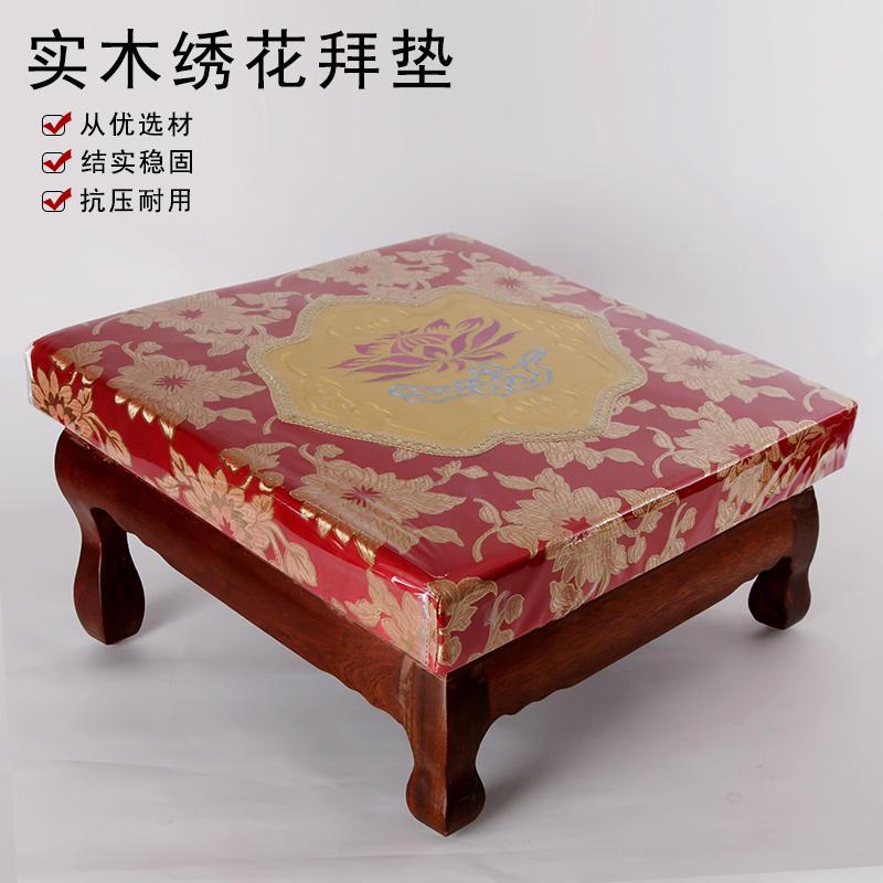 Подушки для медитации Артикул 566260341693