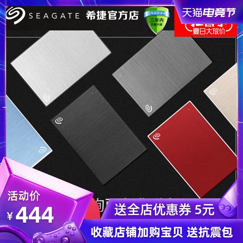 Переносные жёсткие диски Артикул 40485609557