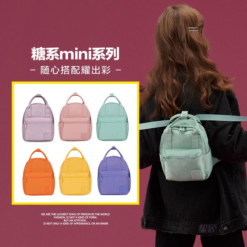 HOTSTYLE超火双肩包女夏2021新款迷你小包包大学生书包轻便小背包