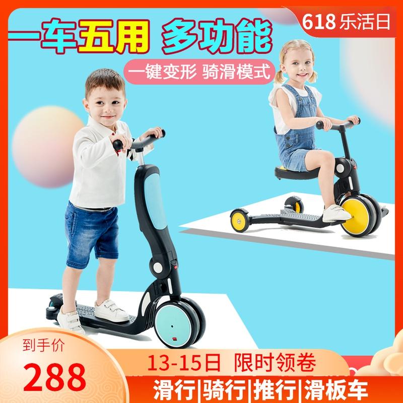 uonibaby五合一儿童滑板车1-3-6岁三轮车宝宝多功能推车推杆骑行