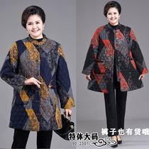 妈妈棉袄胖老太太特大码女装220斤秋冬季中老年加肥加大洋气高贵