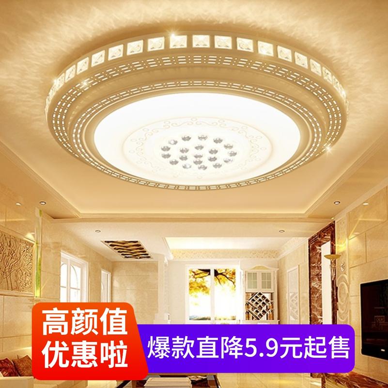 网红款星空之光吸顶灯天猫精灵控制LED客厅灯圆形卧室灯房间灯具