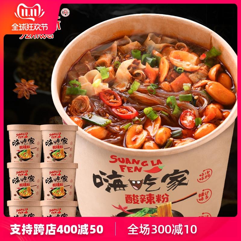重庆正宗忆之味嗨吃家酸辣粉整箱6桶装红薯螺蛳粉丝方便速食米线