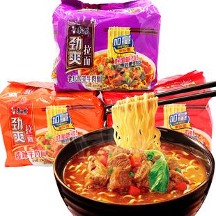 康师傅方便面劲爽拉面整箱24包袋装混搭香辣红烧牛肉泡面速食食品品牌
