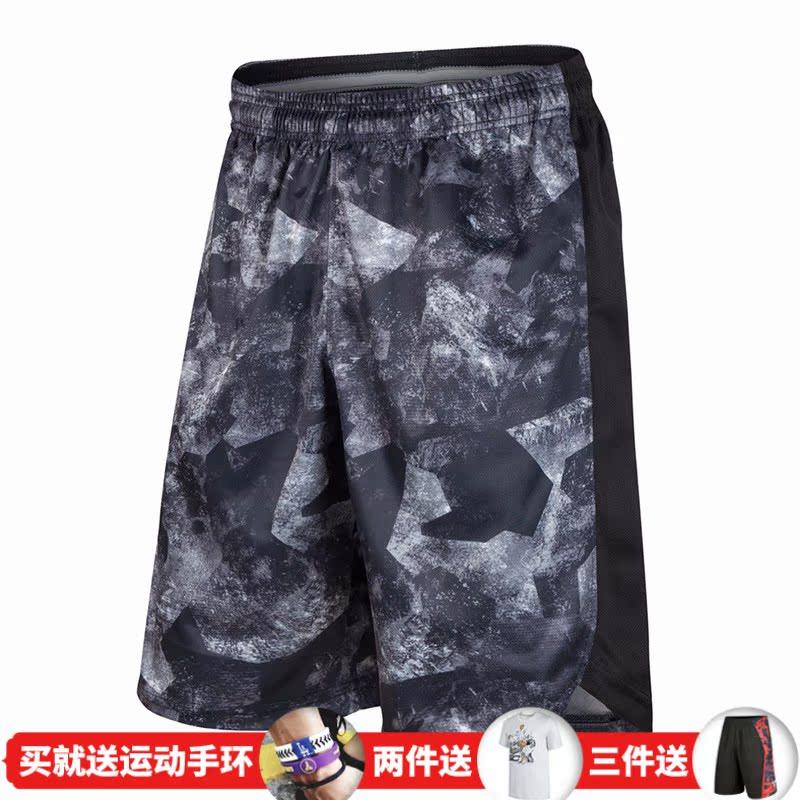 10月30日最新优惠恩施耐克官网2019夏新款中国风短裤