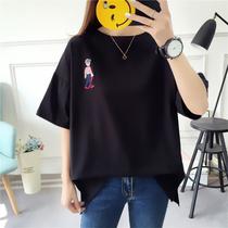 【清仓款 无质量问题不退不换】大码刺绣短袖T恤220-300斤胖MM