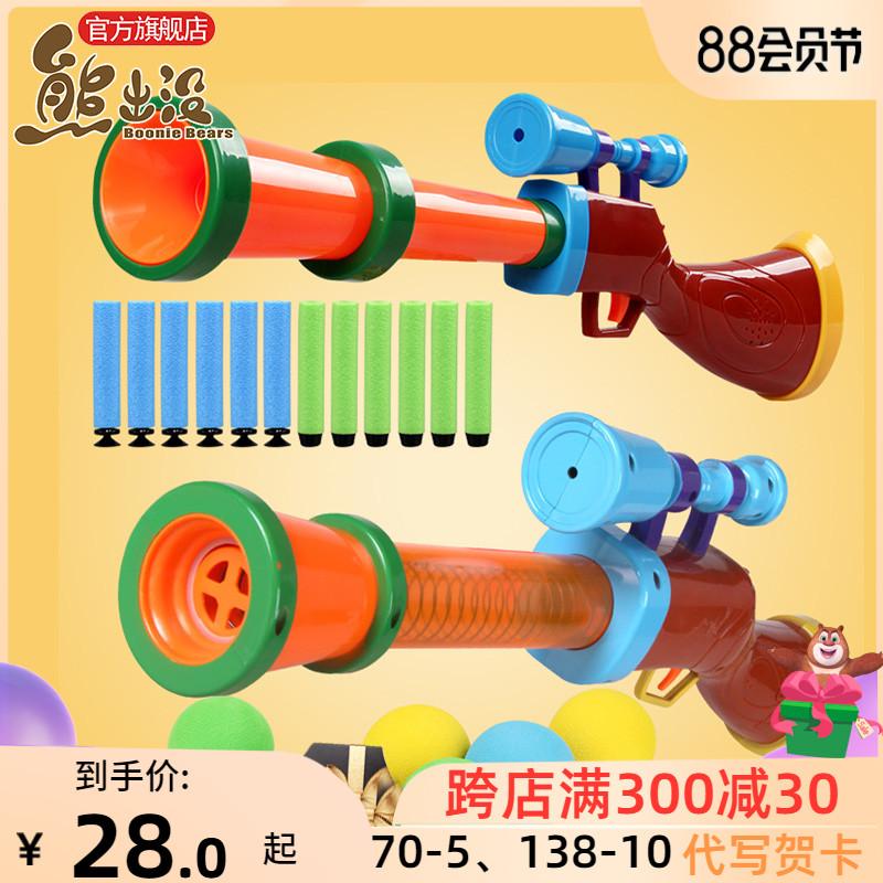 Электронные игрушки Артикул 589809670211