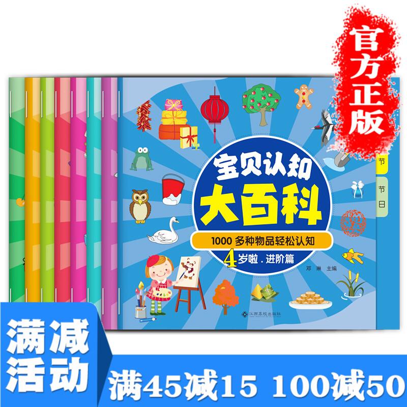 Детские развивающие игрушки Артикул 599486398922